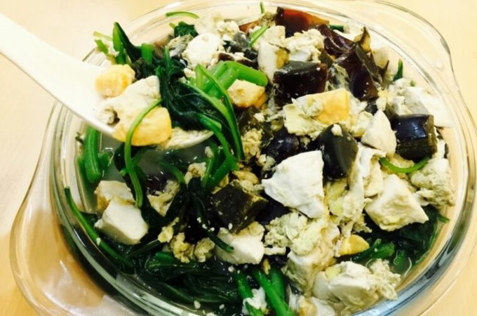 Chinese Spinach with Three Eggs (三蛋菜)