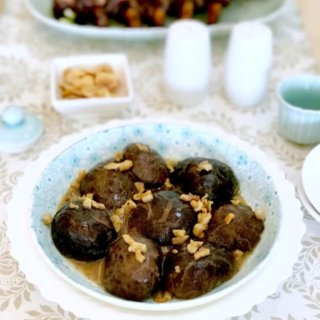 Braised Chinese Shitake Mushroom Recipe – Version 2