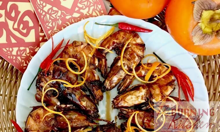 Cantonese Stir-fried Prawns in Orange Sauce (Har Lok) Recipe – Version 2