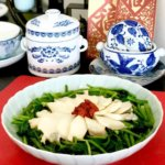 Chinese Spinach with Abalone Recipe