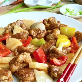 The Burning Kitchen | Sweet and Sour Pork (Ku Lu
