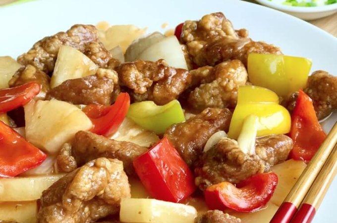 Sweet and Sour Pork (Gu Lou Yok)