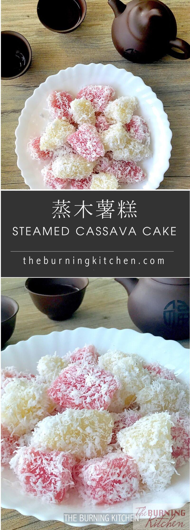 Steamed Tapioca/Cassava Cake (蒸木薯糕 / Kueh Ubi Kayu): Nothing beats freshly steamed Tapioca Cake! Soft, moist and aromatic, this home-made dessert is easy and fast to make. Once you've tried it, you'll never go back to store-made! #snack #steamedtapiocacake #tapiocakueh #kuehubikayu #dessert #homemade