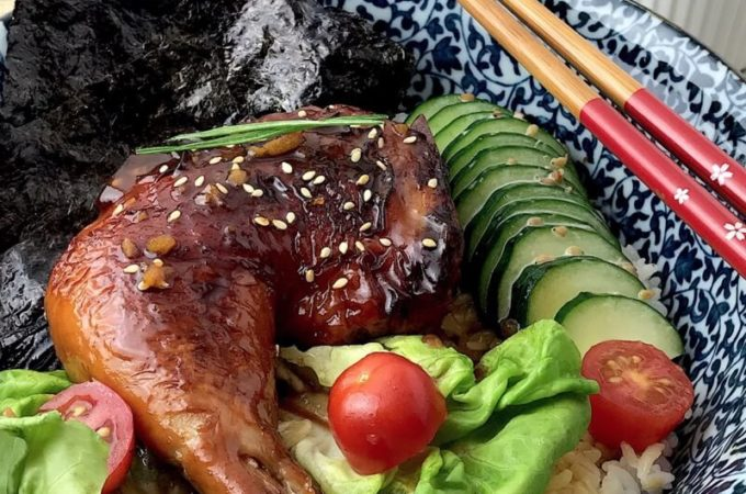 How to Make a Teriyaki Chicken Rice Bowl with Homemade Teriyaki