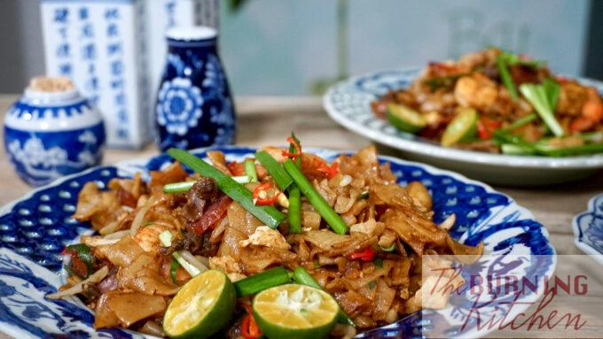 Char Kway Teow - Landscape