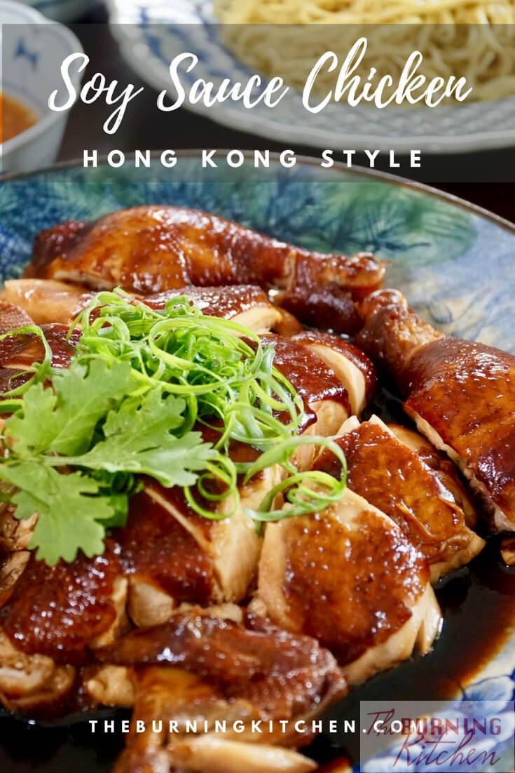 If you love Hainanese chicken rice, then you MUST try this equally delicious and easy-to-prepare Cantonese braised soya sauce chicken. Only 20 minutes active time to make! #soyasaucechicken #Chineserecipe #Chicken #soysaucechicken
