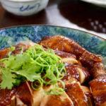 Soya Sauce Chicken (Si Yau Kai / 豉油鸡)
